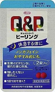 キューピーコーワヒーリング 2錠×1
