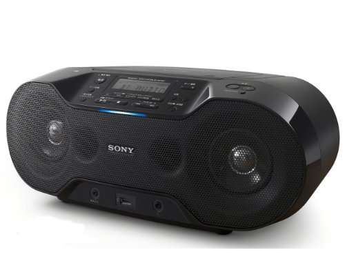 Best Bluetooth Boombox 2020 Buy Sony ZS RS70BT Portable CD Player FM Radio Wireless Bluetooth