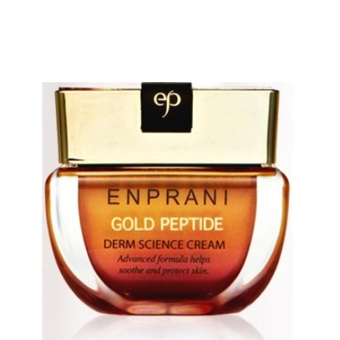 窒息させるライオン以降ENPRANI GOLD PEPTIDE DERM SCIENCE CREAM 45ml / エンプラニ ゴールドペプチドダームサイエンスクリーム 45ml [並行輸入品]