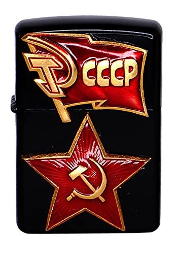 Robusto Accendino Stile Americano a Benzina con Simboli Ex Unione Sovietica CCCP. Già Carico e Perfettamente Funzionante