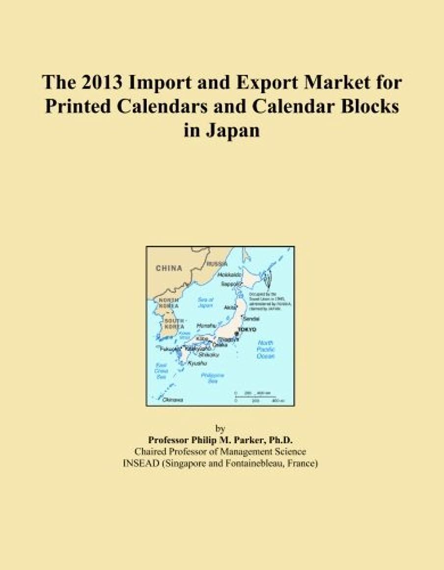暗殺者写真の見つけたThe 2013 Import and Export Market for Printed Calendars and Calendar Blocks in Japan
