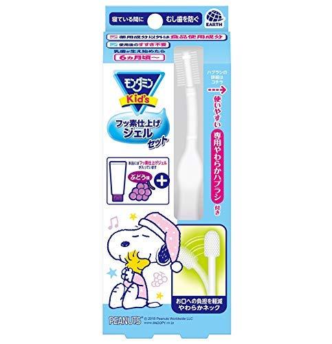 モンダミンKid's フッ素仕上げジェルセット ぶどう味 × 24個セット