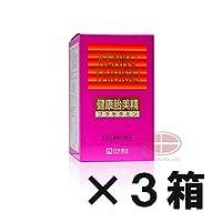 薬王製薬 健康胎美精(ケンコウタイビセイ)プラセタミン 300粒