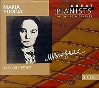 Maria Yudina: Great Pianists of the 20th Century (1999-02-09)