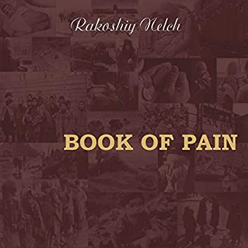 Book of Pain