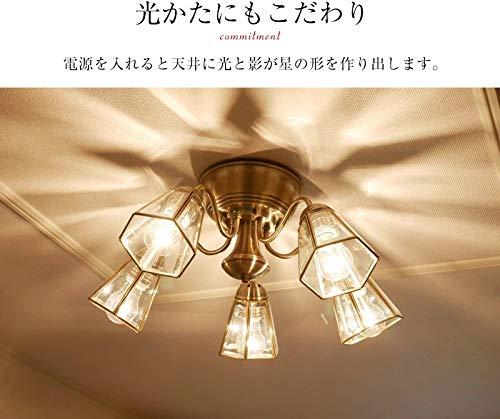 神戸マザーズランプ『5灯リモコン切り替えシャンデリアSTERN』