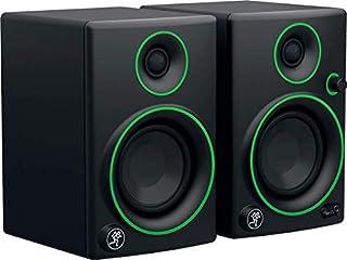 Progetto di qualità studio, suono e prestazioni perfette per la creazione multimediale e l'intrattenimento Componenti di livello professionale per ottimizzare le prestazioni sonore Estesissima gamma di risposta in frequenza, ideale per multimedia a g...