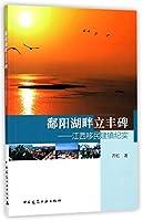 中药分析学专论(中医药研究生)