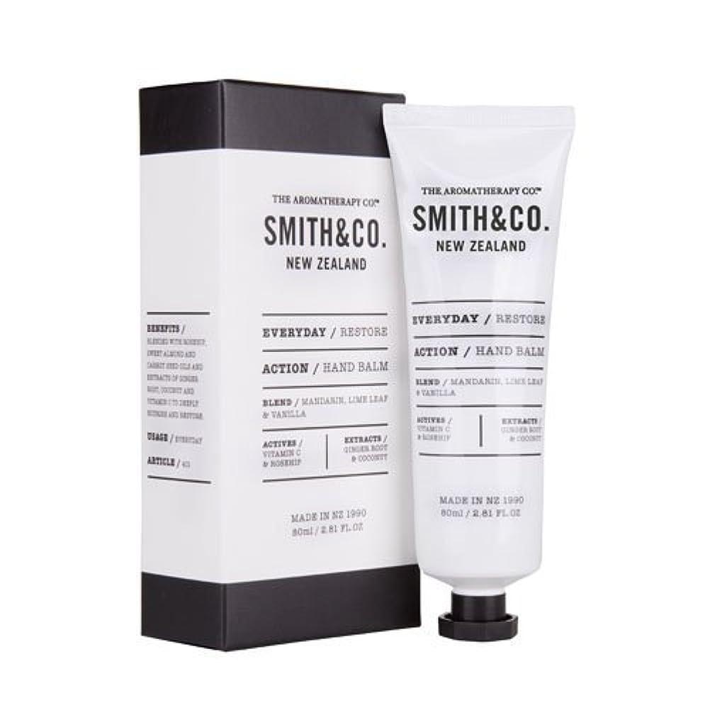 バーゲンリベラルオペレーターSmith&Co. スミスアンドコー Hand Cream ハンドクリーム Restore リストア