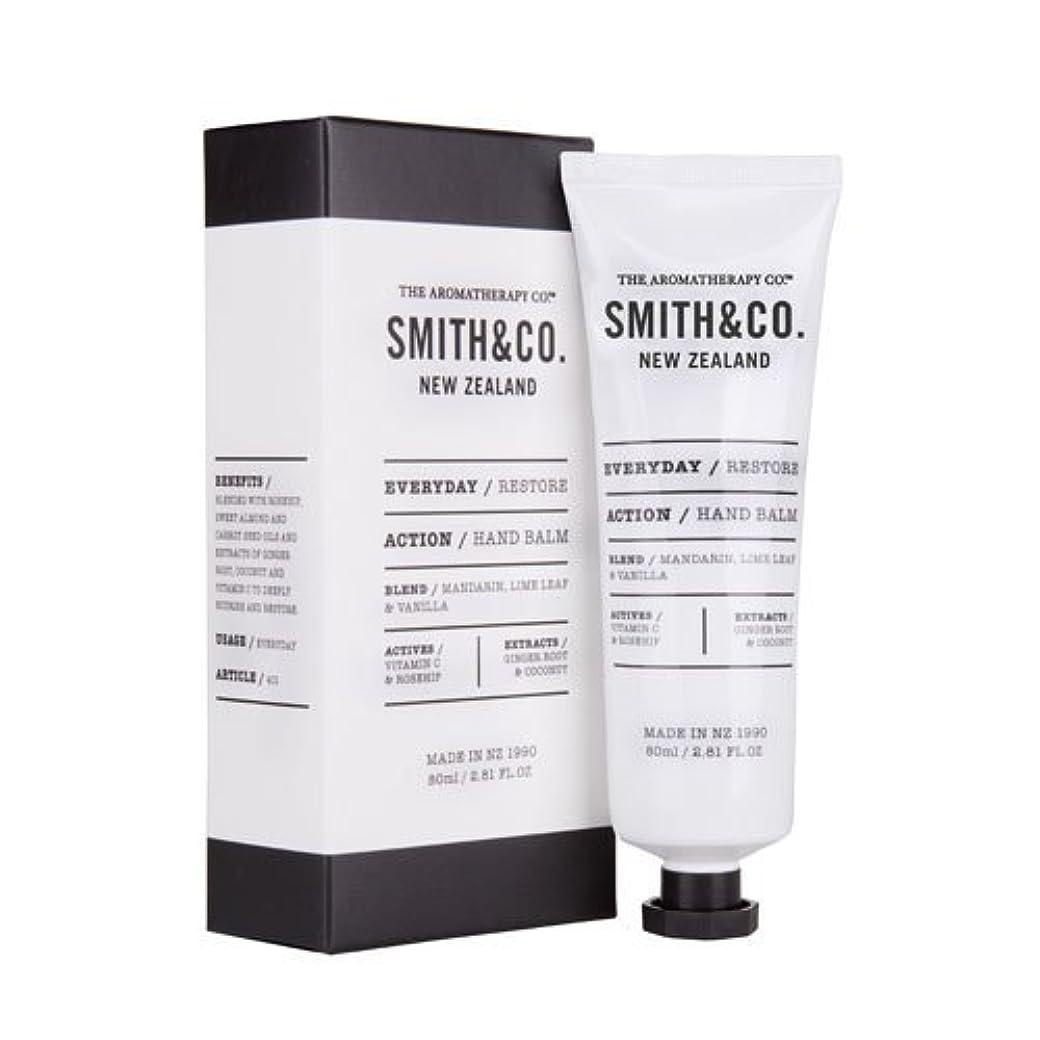 サージ発見する幽霊Smith&Co. スミスアンドコー Hand Cream ハンドクリーム Restore リストア
