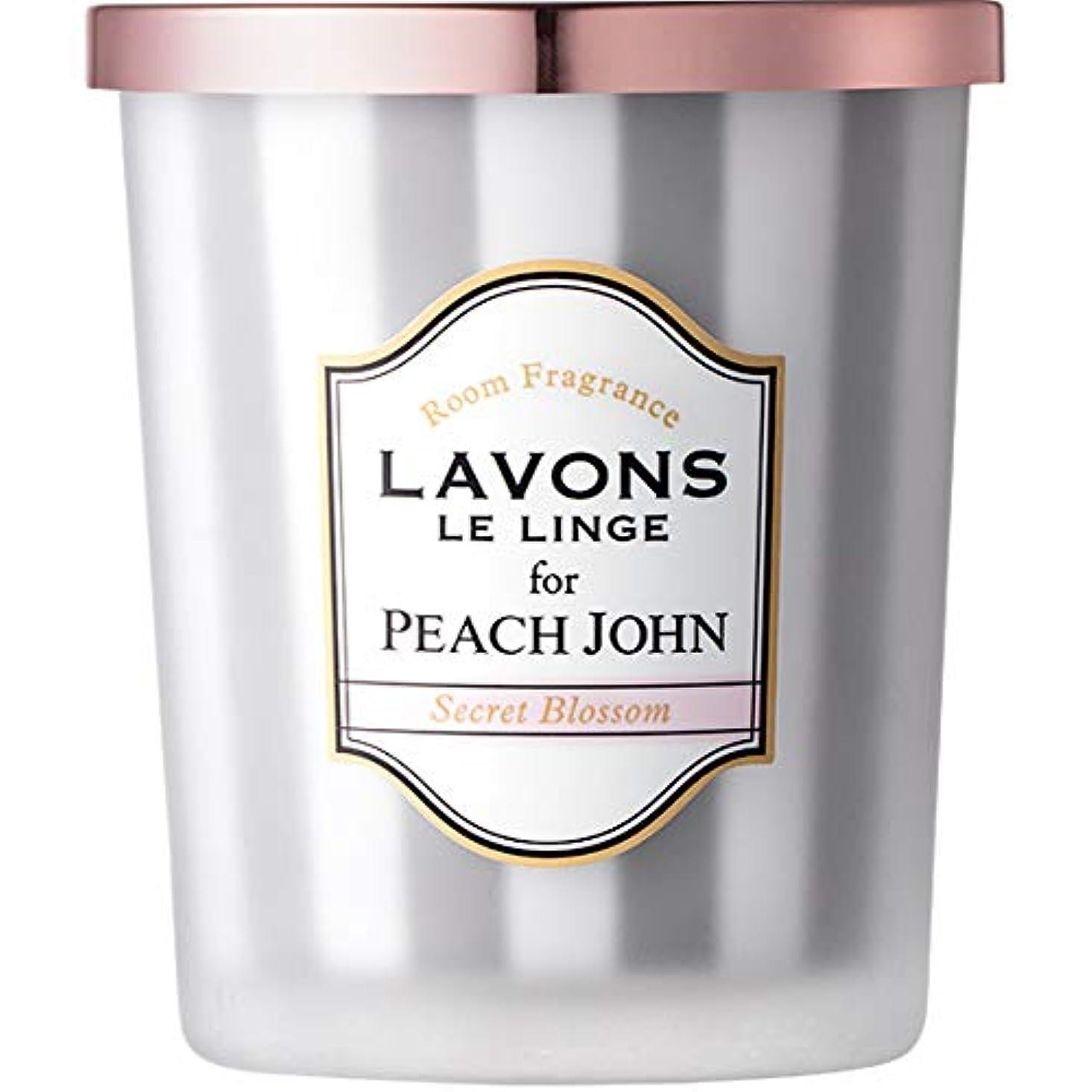 先見の明返還メロディーラボン for PEACH JOHN 部屋用フレグランス シークレットブロッサムの香り 150g