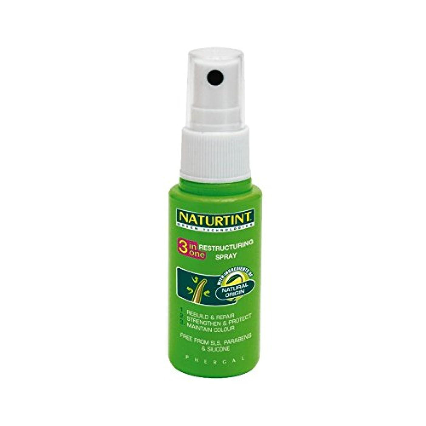 走る行列電話する1リストラスプレーでNaturtint 3 - Naturtint 3 in 1 Restructuring Spray (Naturtint) [並行輸入品]