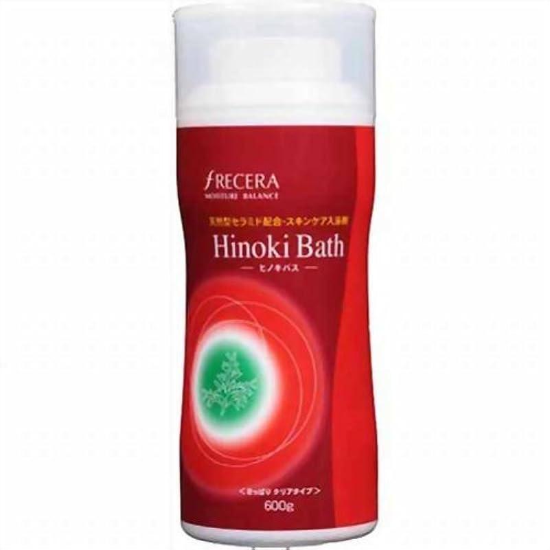 バンド領収書ベーカリーフレッセラ セラミド入浴剤 ヒノキバス 600g