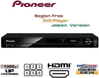 パイオニア Pioneer DV-3030V【国内版 リージョンフリーバージョン】音声付き早見再生機能(約1.4倍速)地デジ番組を録画したDVDディスクも再生可能(CPRM対応) HDMI端子搭載 リージョンフリーDVDプレーヤー(PAL/NTSC対応) 全世界のDVDが視聴可能 【完全1年保証 3年延長保証対応 販売店限定保証書/HDMIケーブル 付属】