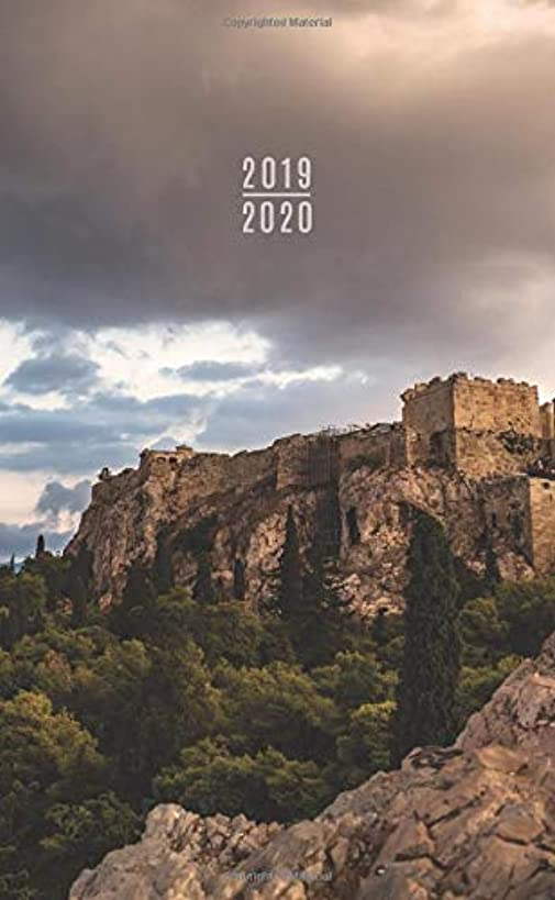 2019-2020: Monthly Pocket Planner | Ancient Acropolis in Athens, Greece (Historical Monuments Europe)