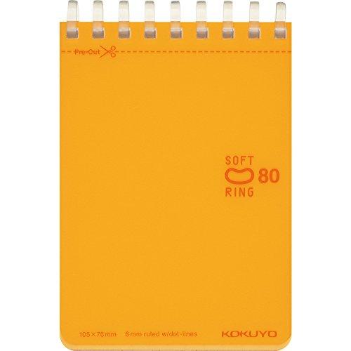 コクヨ メモ ソフトリング ドット入りB罫 A7 80枚 オレンジ メ-SV378BT-YR