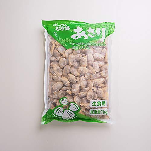 築地魚群 あさり(むき身、ボイル冷凍)1kg 冷凍便