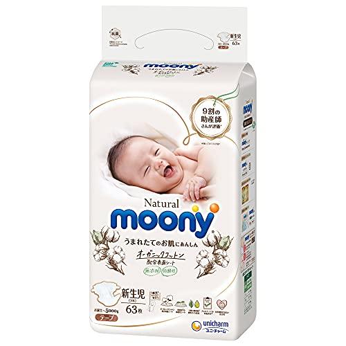 Pañales naturales Moony Natural NB (0-5 kg)