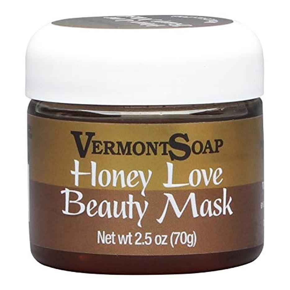 気づかないマスタード動的VermontSoap バーモントソープ ハニーラブビューティーマスク HONEY LOVE BEAUTY MASK (L) 70g