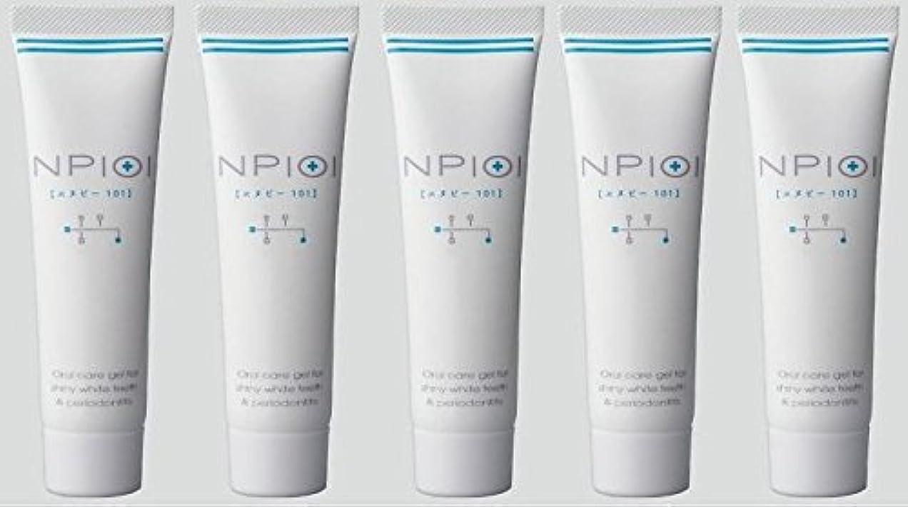 降下枯渇伝染性薬用 ホワイトニング NP-101 (NP-101 ジェル (30g), 5本)