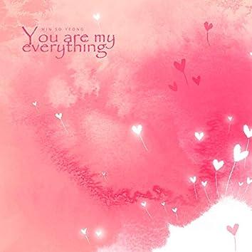 너는 나의 모든 것