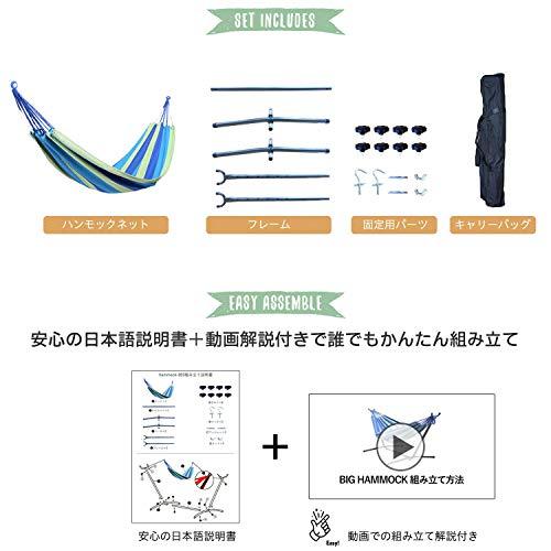 MRGBIGサイズハンモック自立式ダブルサイズスタンドセット収納バッグ付き室内室外兼用大型(Dタイプ)