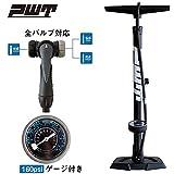 PWT 自転車 空気入れ ゲージ付きフロアポンプ 仏式/米式/英式対応 FP01E