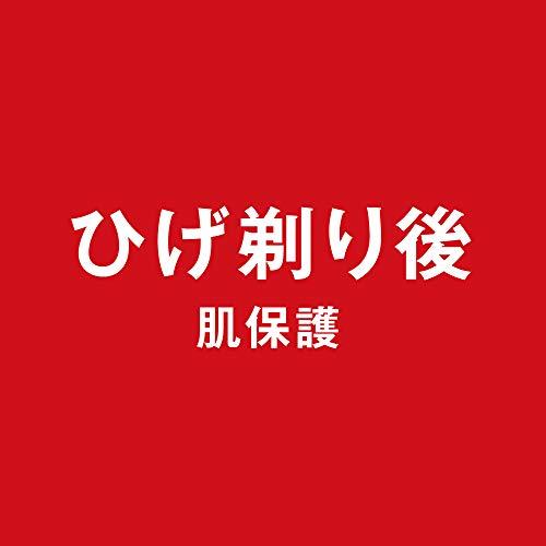 花王(kao)ニベアメン(NIVEAMEN)『ニベアメン薬用センシティブローション(医薬部外品)』