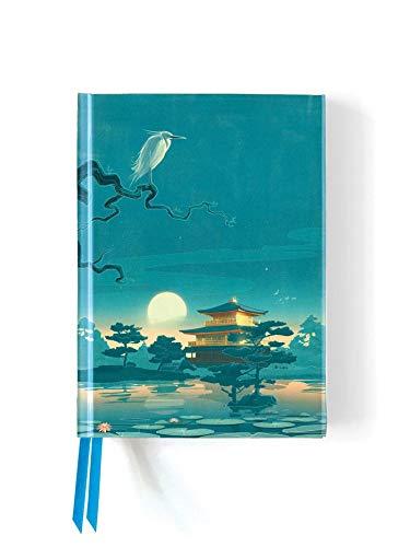 Premium Notizbuch DIN A5: Sam Hadley, Goldener Pavillon: Unser hochwertiges, liniertes Blankbook mit festem, künstlerisch geprägtem Einband und ... Notizbuch DIN A 5 mit Magnetverschluss)