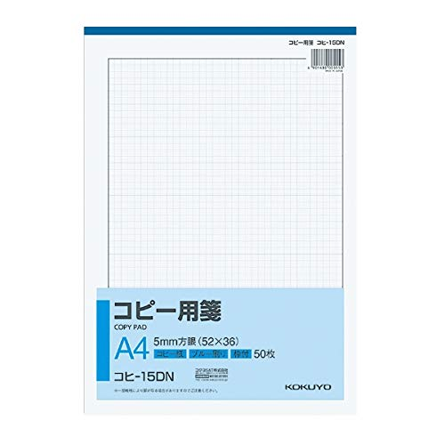 コクヨ コヒ−15D コピー用箋A4 5mm方眼ブルー刷り・枠付 50枚入 10冊セット