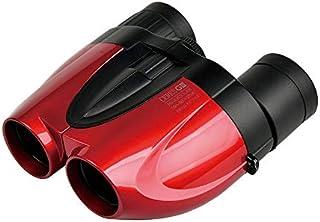 ケンコー セレス GⅢ 50倍ズーム 双眼鏡 C05