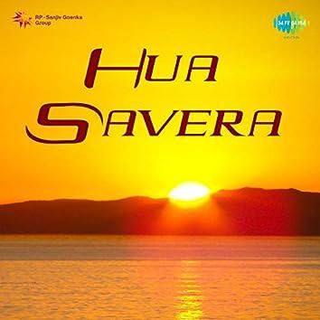 Hua Savera (Original Motion Picture Soundtrack)