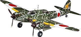 ハセガワ 1/48 日本陸軍 川崎 キ45改 二式複座戦闘機 屠龍 丁型 プラモデル JT95