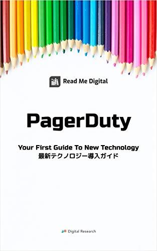 PagerDuty 最新テクノロジー導入ガイド Read Me Digital