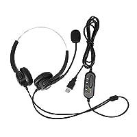 Homyl ビジネスUSBヘッドセットマイクインラインコントロール付きノイズキャンセリングヘッドフォン、クリスタルクリアコール