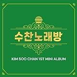 Soo Chan Karaoke (incl. 32pg Booklet + Photocard)