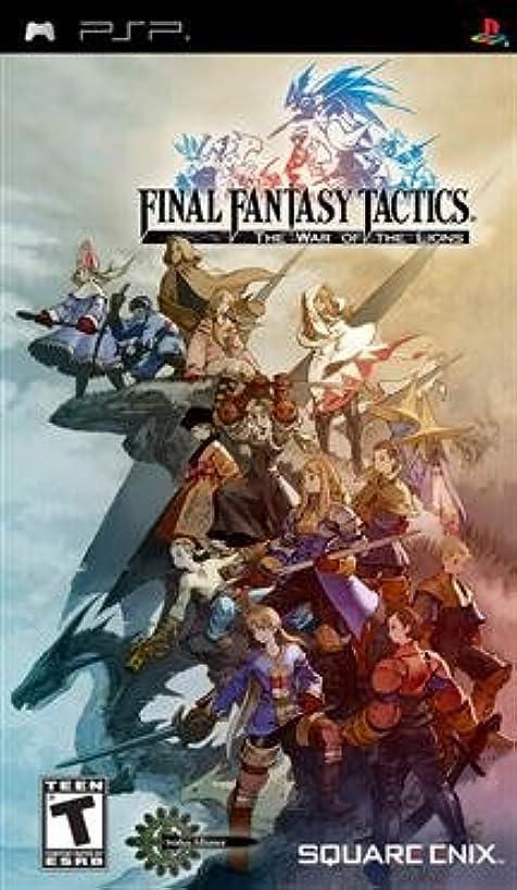 New Square Enix Usa Inc Final Fantasy Tactics War Lions Rpg Sony Psp Platform Multiplayer Function
