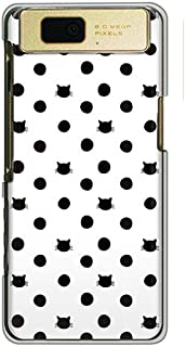 CaseMarket 【ポリカ型】 docomo AQUOS PHONE slider SH-02D ポリカーボネート素材 ハードケース [ ネコと水玉 - ホワイト ]