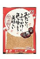 鰹節のカネイ 無添加 かつお粉 25g