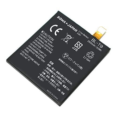 ロワジャパン LG Google Nexus5 D820 D821対応 BL-T9 PSEマーク付互換バッテリー