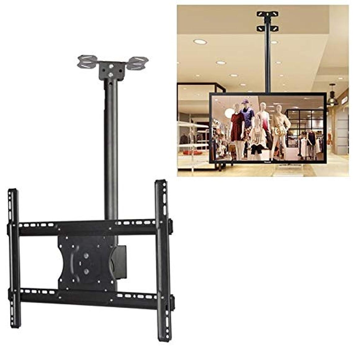 耐久しっかりキャンドルSHX ACD 32から65インチユニバーサル高さ&角度調節可能なシングルスクリーンテレビ壁掛け天井デュアル使用ブラケット、リトラクタブル範囲:0.5?1メートル
