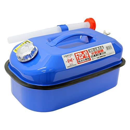 メルテック ガソリン携行缶 10L 消防法適合品 KHK [亜鉛メッキ鋼鈑] 鋼鈑厚み:0.8�o 積重ねタイプ ブルー Meltec FZD-10
