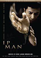 IP MAN-COLLECTOR'S EDITION