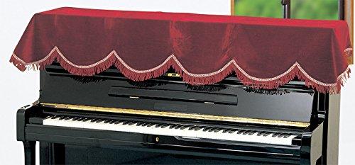 甲南『ME アップライトピアノトップカバー』