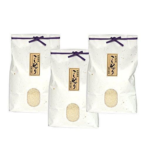 新潟米コシヒカリ 玄米 15キロ(5キロ×3袋)新潟産こしひかり 産地直送 ギフト、ご家庭で、お弁当にも 新米