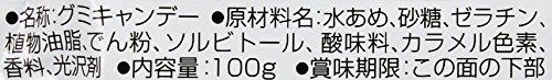 明治コーラアップ100g×6袋