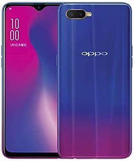 OPPO R17 Neo ブルー 【日本正規代理店品】