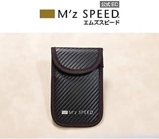 M'z SPEED リレーアタックガードポーチⅡ カーボンタイプ
