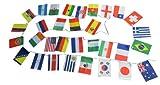 Brubaker Wimpelkette Flaggenkette Länderflaggen international 32 Länder Fahnen ca. 11 m Länge