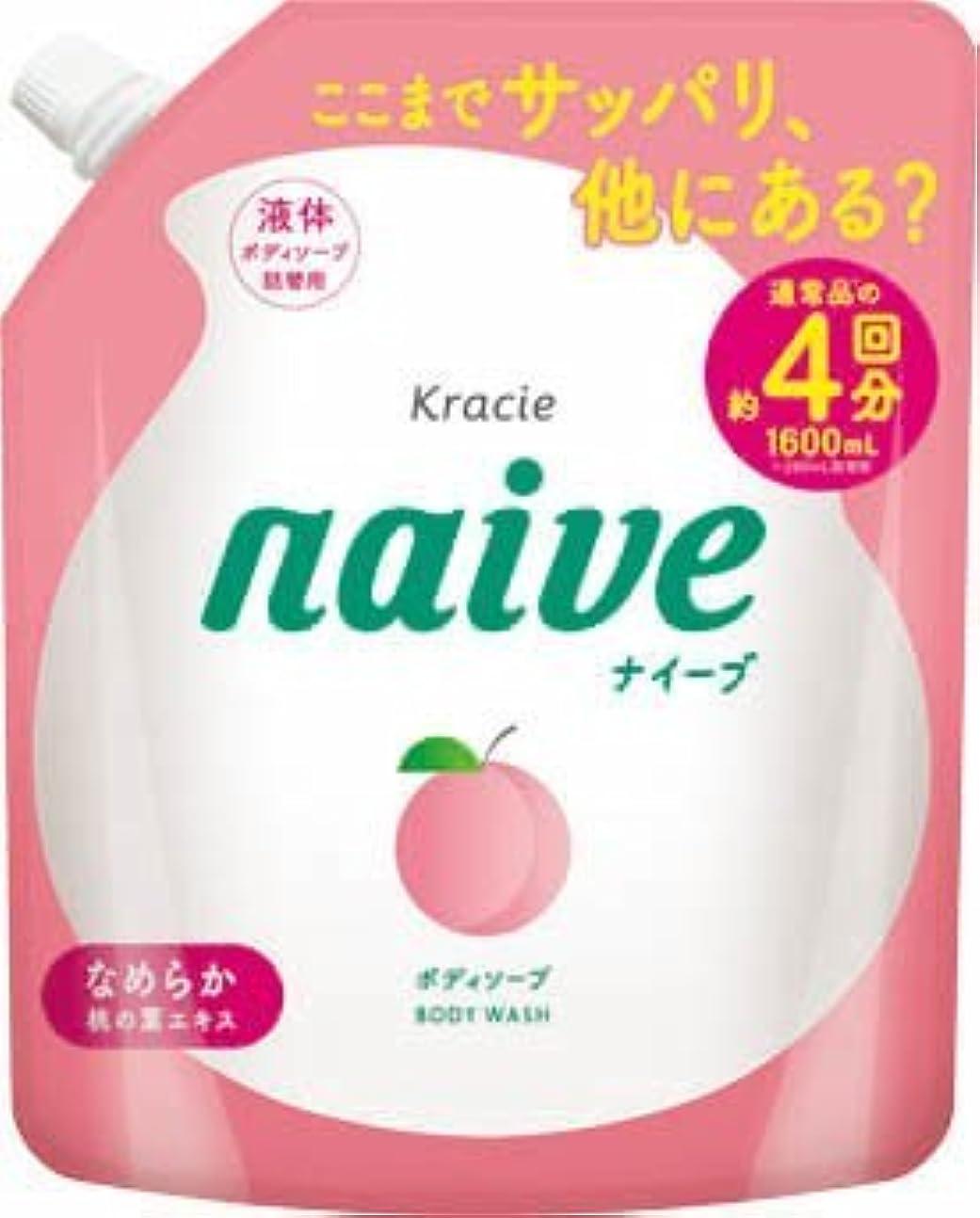 終わり熱心な膨らませるクラシエ ナイーブ ボディソープ ( 桃の葉 ) 詰替 1.6L 約4回分×3点セット ( 4901417169747 )